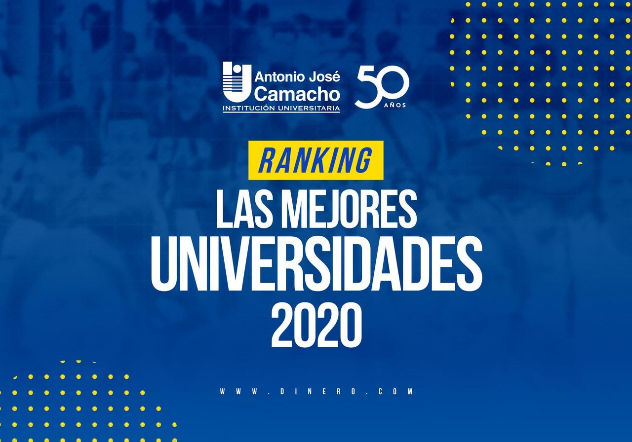 La UniCamacho en el ranking de la Revista Dinero